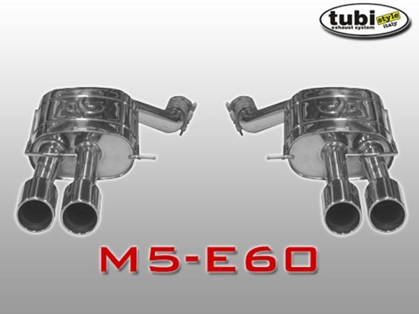 TSBMWM5C06.003.A